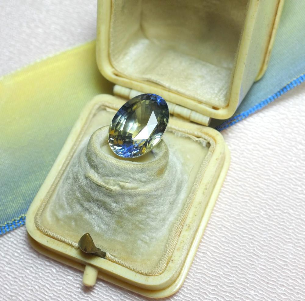 Tri colour Sri Lankan sapphire